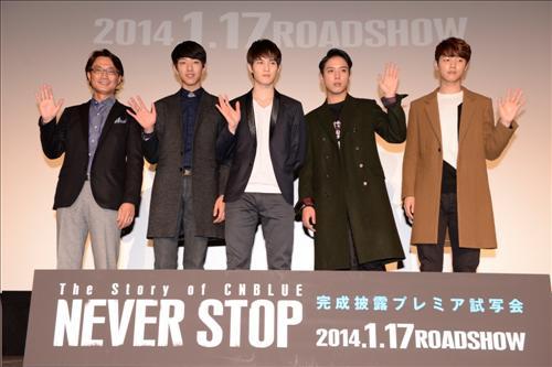 cn^映画5