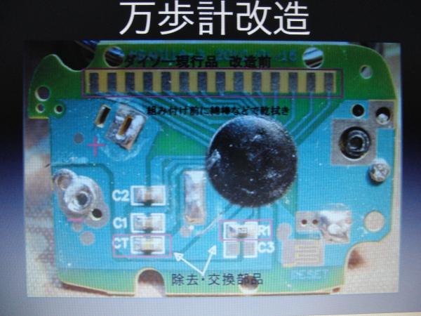 CIMG1448_convert_20110916002711.jpg