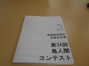 P7080230_convert_20110708202612.jpg