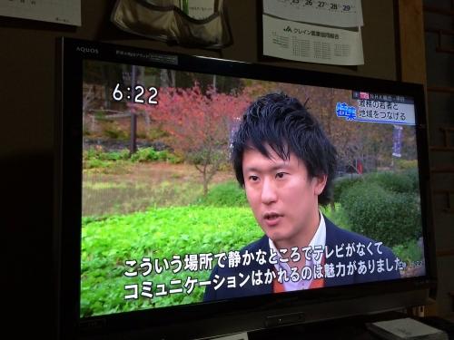吉敷インタビュー