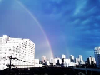 a pieceful rainbow!!