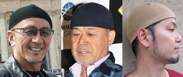 イスラム帽 ビーニー 帽子 黒沢年雄 デューク更家 ヨシダさん