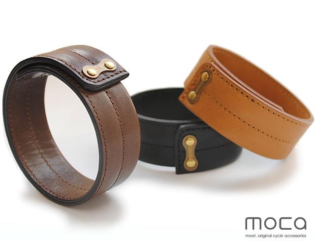 moca(モカ) バングル&パンツガード -ダブル-
