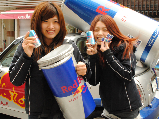 レッドブル ガール Red Bull 美女 美人