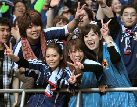 日本代表 応援 サポーター 美女 ユーロ