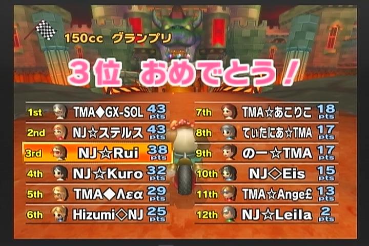10年07月10日22時22分-外部入力(1:RX3 )-番組名未取得