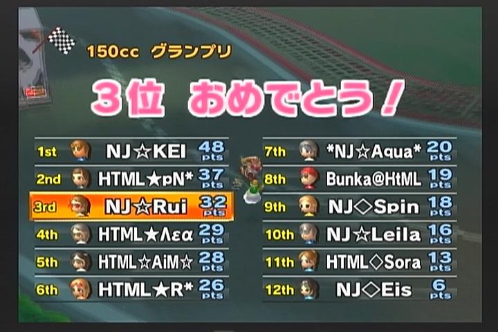 10年07月11日23時48分-外部入力(1:RX3 )-番組名未取得