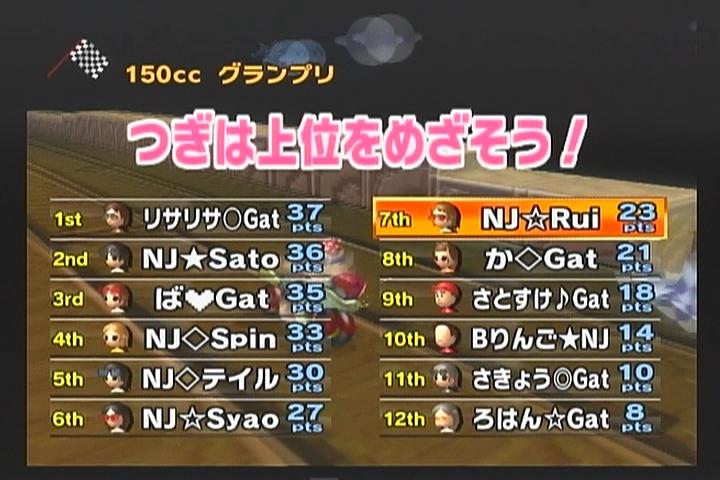 10年07月25日22時28分-外部入力(1:RX3 )-番組名未取得