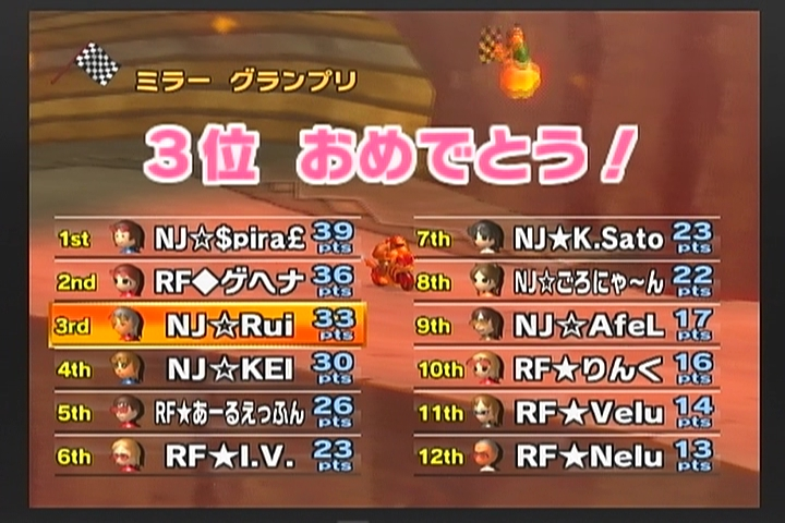 10年07月31日23時53分-外部入力(1:RX3 )-番組名未取得