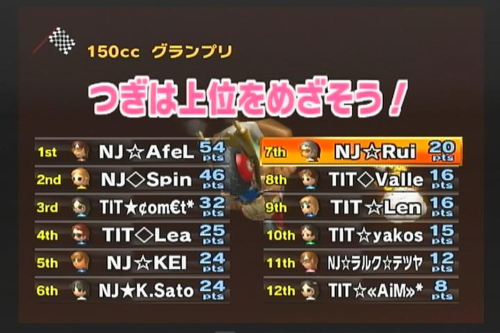 10年08月02日22時50分-外部入力(1:RX3 )-番組名未取得