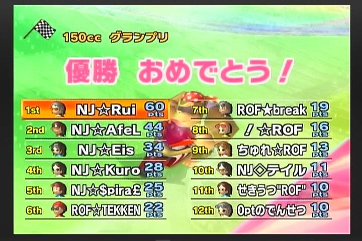 10年08月12日23時18分-外部入力(1:RX3 )-番組名未取得