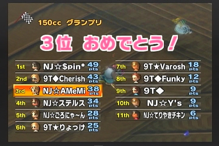 10年08月23日23時22分-外部入力(1:RX3 )-番組名未取得