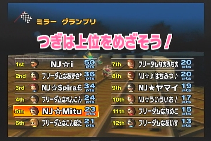 10年09月05日00時07分-外部入力(1:RX3 )-番組名未取得