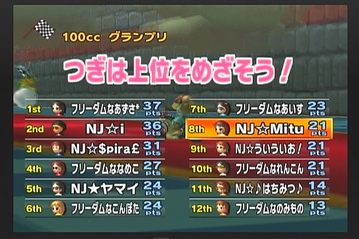 10年09月04日23時36分-外部入力(1:RX3 )-番組名未取得