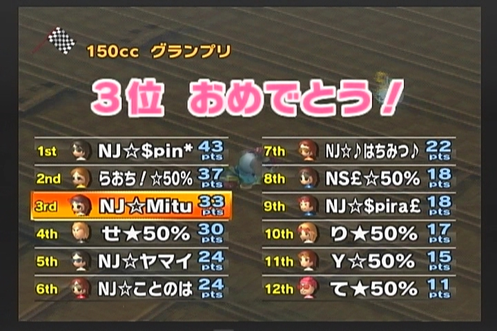 10年09月05日22時48分-外部入力(1:RX3 )-番組名未取得