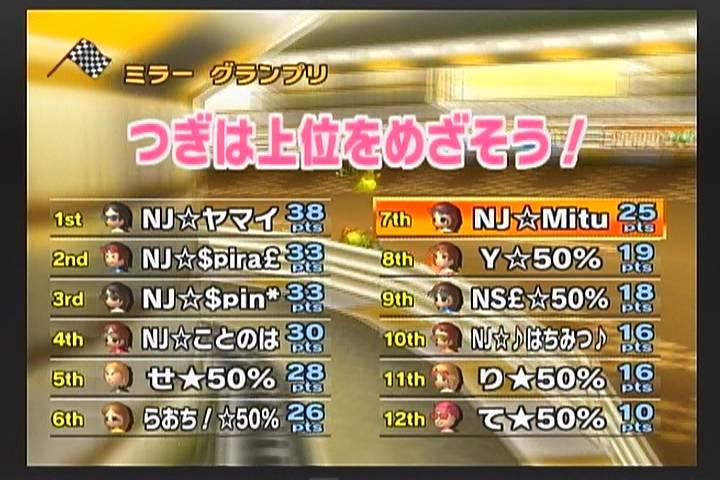 10年09月05日22時36分-外部入力(1:RX3 )-番組名未取得-0