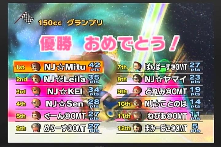 10年09月20日22時58分-外部入力(1:RX3 )-番組名未取得