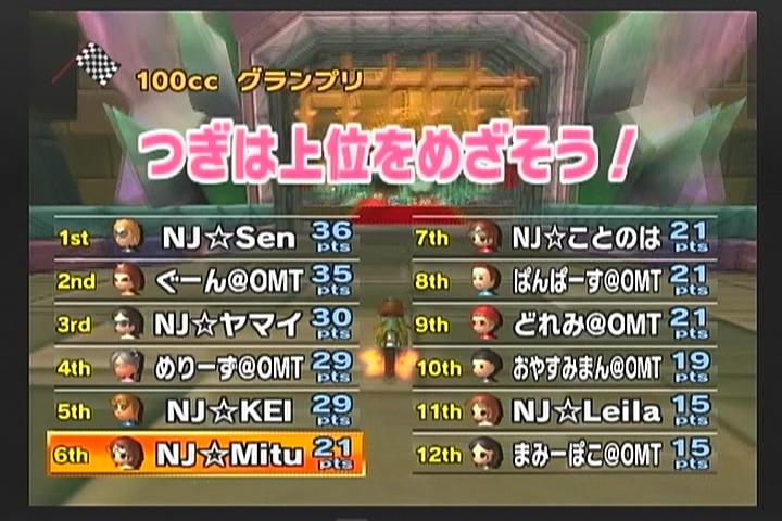 10年09月20日22時39分-外部入力(1:RX3 )-番組名未取得
