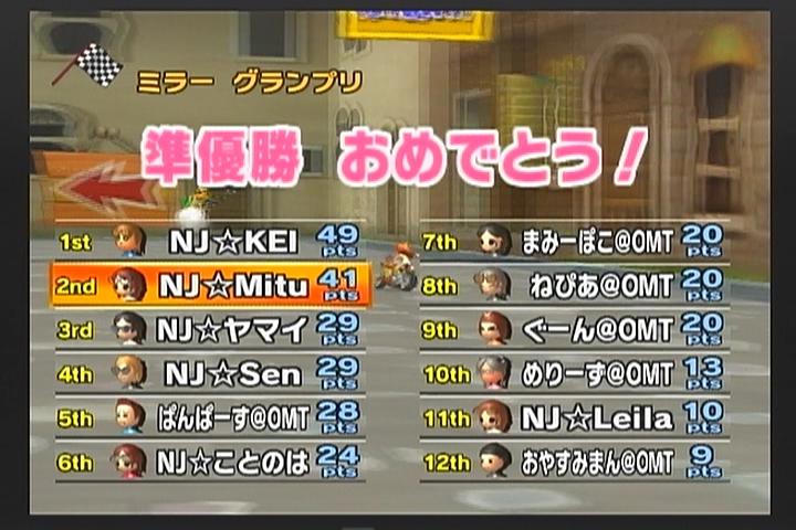 10年09月20日22時21分-外部入力(1:RX3 )-番組名未取得