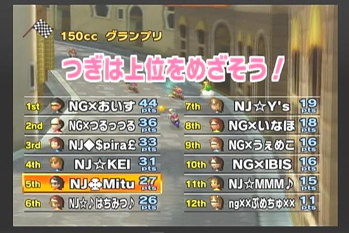 10年10月02日22時15分-外部入力(1:RX3 )-番組名未取得