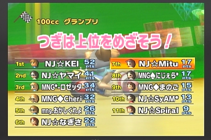 10年10月31日22時57分-外部入力(1:RX3 )-番組名未取得