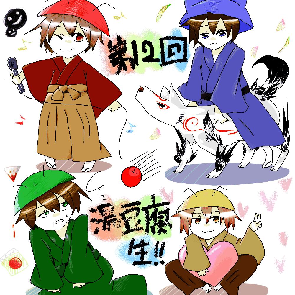 ゆどらじ12-こんぱる
