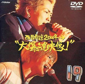 19_dvd.jpg