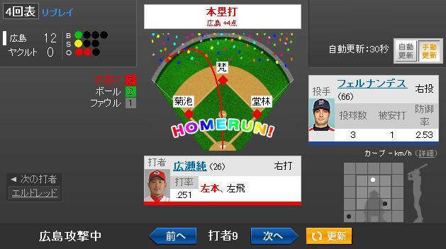 20120726_hirose.jpg