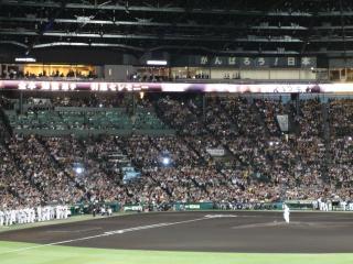 20121009koushien16.jpg