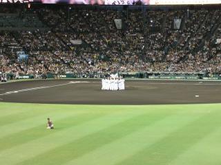 20121009koushien20.jpg