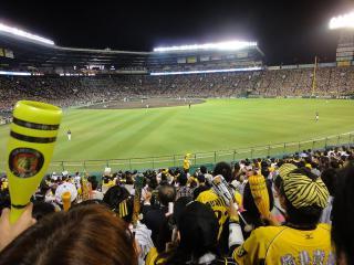 20121009koushien3.jpg