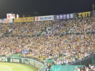 20121009koushien4.jpg