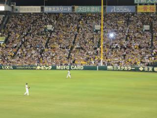 20121009koushien7.jpg