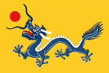 744pxchina_qing_dynasty_flag_1889_s.png