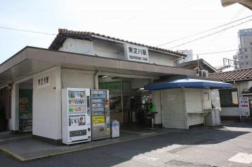 Higashiyodogawa.jpg