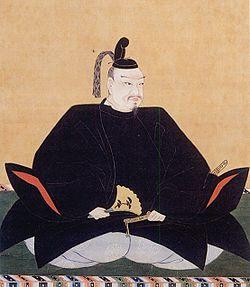 Mouriterumoto.jpg