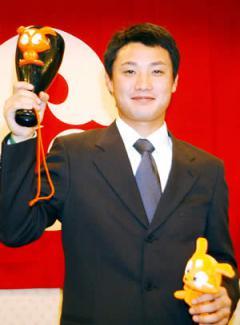 fukasawa_Giants.jpeg