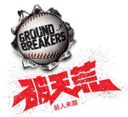 hatenkoh_logo.jpg
