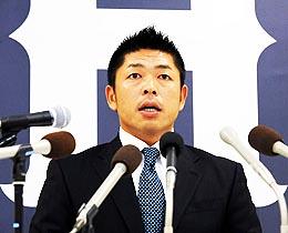 ishihara_koukai.jpg