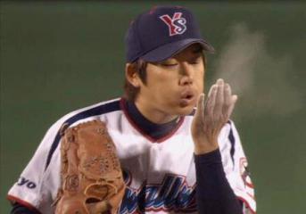 ishikawa_rosin.jpg