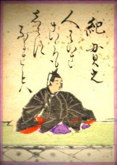 kinotsurayuki.jpg