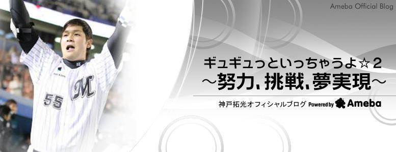 kobe_blog.jpg