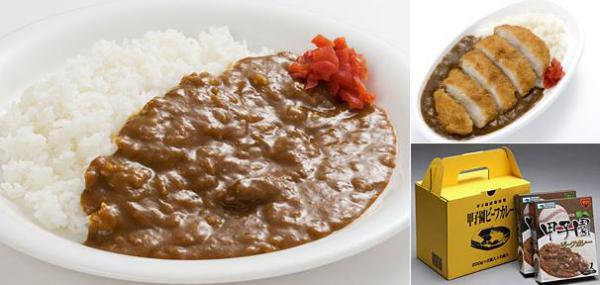 koushien_curry.jpg