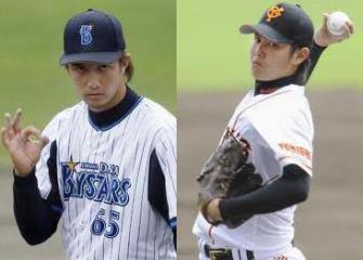 kuniyoshi_miyaguni.jpg