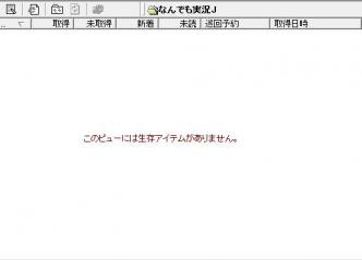 nanJ_syuuryou.jpg