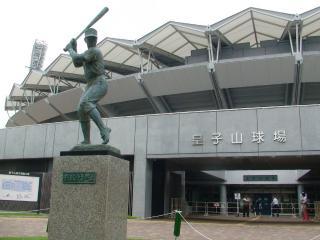 ohjiyama.jpg