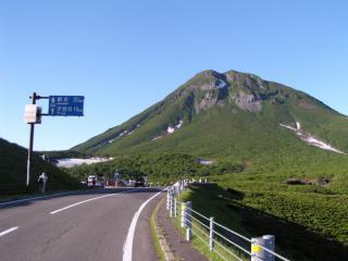 route334.jpg