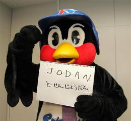 tsubakuro_jodan.jpg