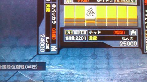 100807遇卓