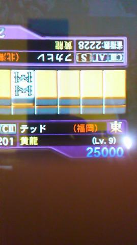 100828フカヒレさんと遇卓